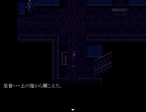 Ghost Maker Game Screen Shot4