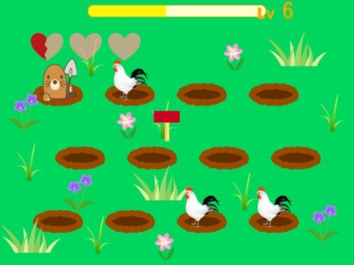 NEO MOLE Game Screen Shot