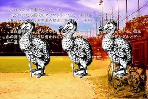 アリス♂パニック!!R15版 Game Screen Shot2