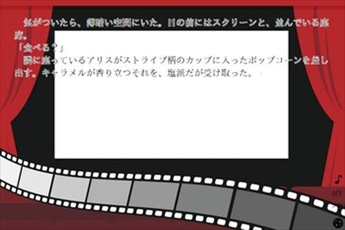 アリス♂パニック!!R15版 Game Screen Shot5