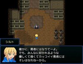 俺は勇者なんかじゃない Another StoryⅡ 絶望より生まれし存在 Game Screen Shot3
