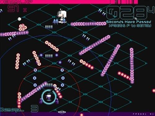 カラノハコ Game Screen Shots