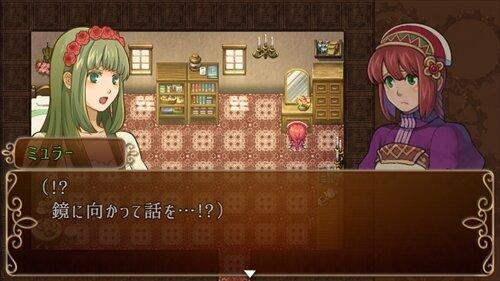 魔鏡探偵ピノ・ノワール 〜機械仕掛けのドールハウス〜 Game Screen Shot