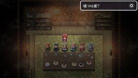 魔鏡探偵ピノ・ノワール 〜機械仕掛けのドールハウス〜 Game Screen Shot2
