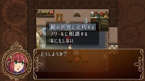 魔鏡探偵ピノ・ノワール 〜機械仕掛けのドールハウス〜 Game Screen Shot3
