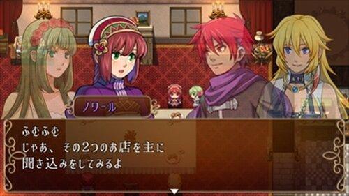魔鏡探偵ピノ・ノワール 〜機械仕掛けのドールハウス〜 Game Screen Shot4