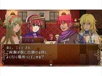 魔鏡探偵ピノ・ノワール 〜機械仕掛けのドールハウス〜のゲーム画面