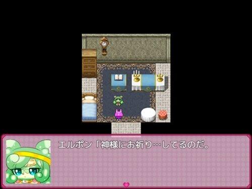 ドリームアニスター 第3章 Game Screen Shot1