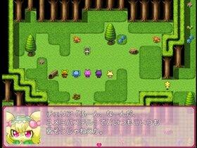 ドリームアニスター 第3章 Game Screen Shot3