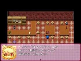ドリームアニスター 第3章 Game Screen Shot5