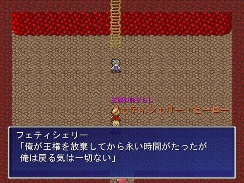 このゲームは絶対x3クリアできません!! Game Screen Shot1
