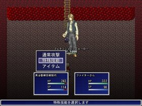 このゲームは絶対x3クリアできません!! Game Screen Shot5
