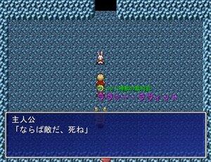 このゲームは絶対x3クリアできません!! Game Screen Shot