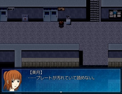 満月の夜に Game Screen Shot1