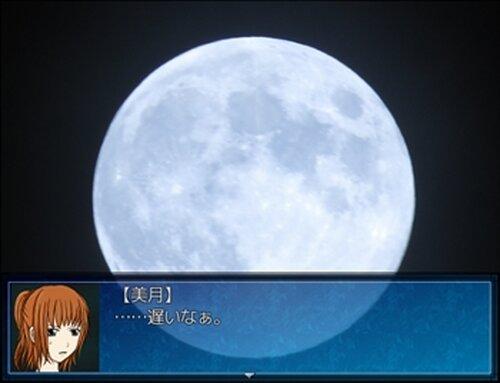 満月の夜に Game Screen Shot2