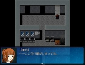 満月の夜に Game Screen Shot4
