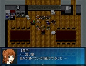 満月の夜に Game Screen Shot5
