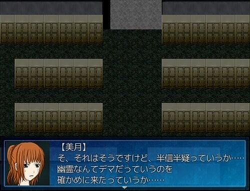 満月の夜に Game Screen Shots