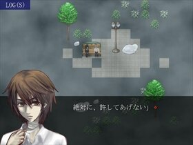 Remember the Rain Game Screen Shot5