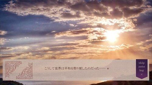 私の勇者ちゃんが! Game Screen Shot3