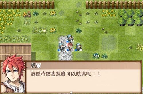 眼中的世界 - Conviction - Demo Game Screen Shot1