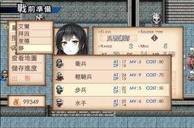 眼中的世界 - Conviction - Demo Game Screen Shot3