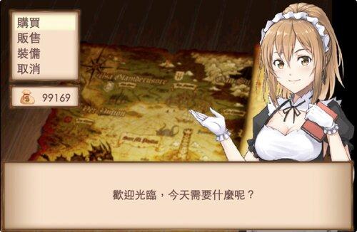 眼中的世界 - Conviction - Demo Game Screen Shot4