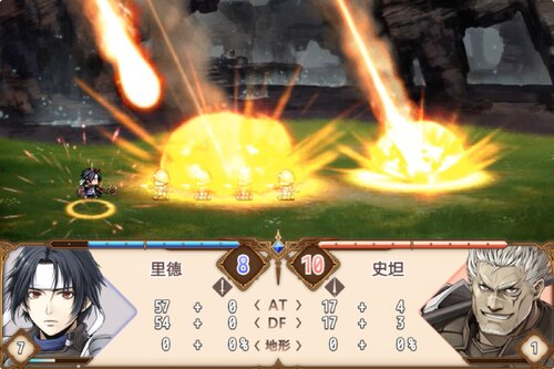 眼中的世界 - Conviction - Demo Game Screen Shot5
