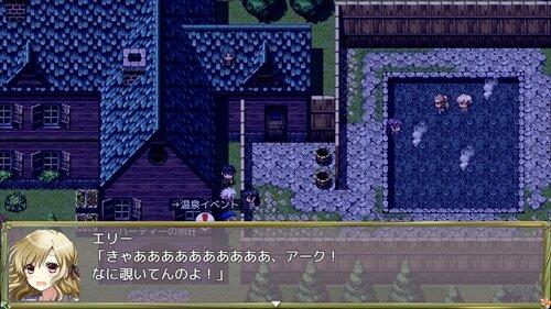 戦魔都市エストリア Game Screen Shot1
