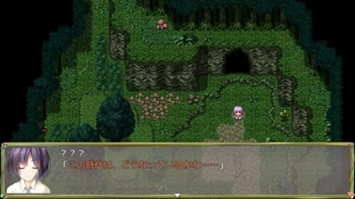 戦魔都市エストリア Game Screen Shot2
