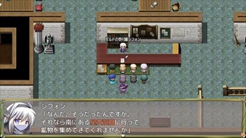 戦魔都市エストリア Game Screen Shot3