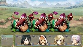 戦魔都市エストリア Game Screen Shot4