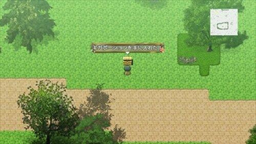 戦魔都市エストリア Game Screen Shot5