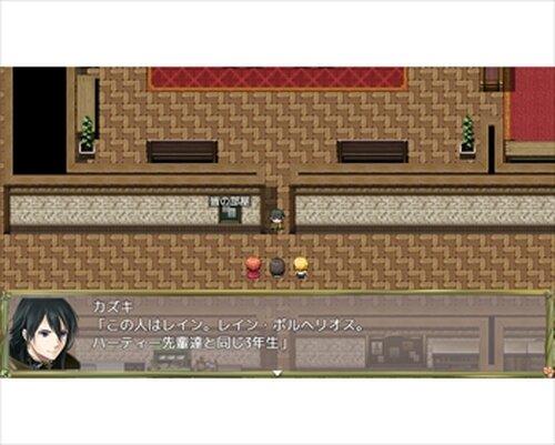 戦魔都市エストリア Game Screen Shots