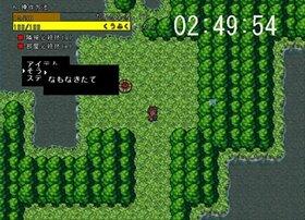 禁留の迷宮 Game Screen Shot4