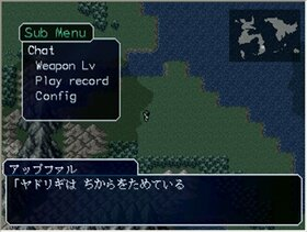 ムスペル Game Screen Shot3