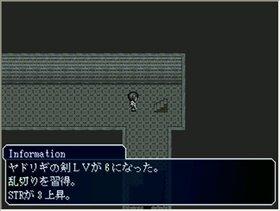 ムスペル Game Screen Shot4