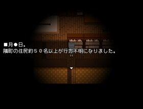 LikeLoveLike Game Screen Shot3