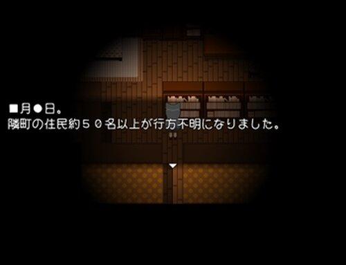 LikeLoveLike【Ver1.01】 Game Screen Shot3