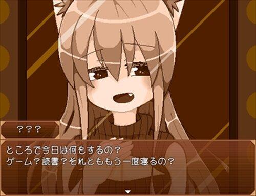 LikeLoveLike【Ver1.01】 Game Screen Shot4