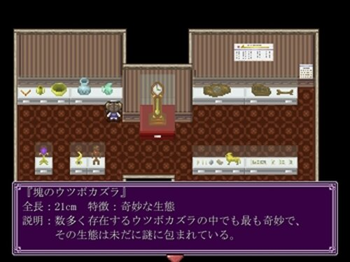 SANA~隔離部屋からの脱出~ Game Screen Shot4