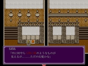 SANA~隔離部屋からの脱出~ Game Screen Shot5