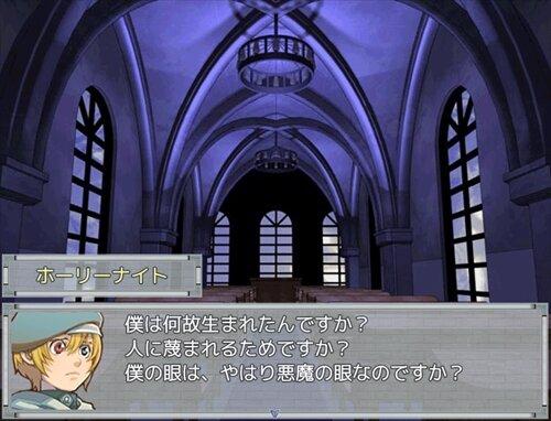 ゴッドアイと呼ばれた子 Game Screen Shot1
