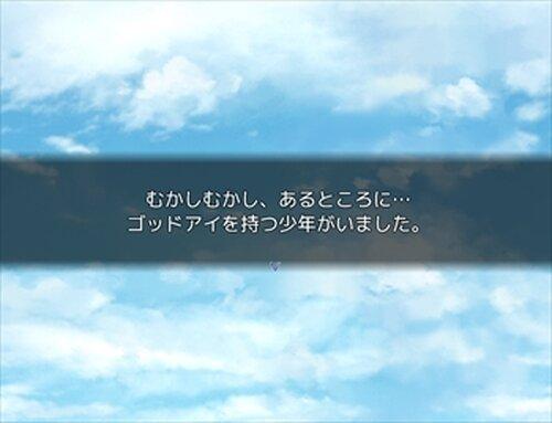 ゴッドアイと呼ばれた子 Game Screen Shot2