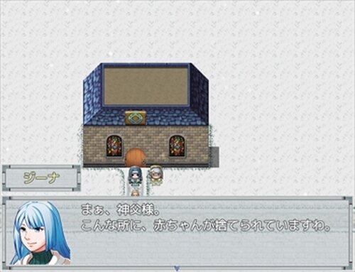 ゴッドアイと呼ばれた子 Game Screen Shot3
