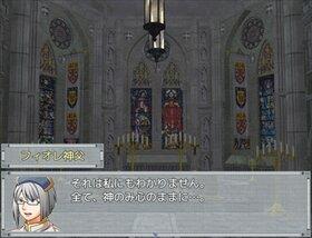 ゴッドアイと呼ばれた子 Game Screen Shot4
