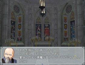 ゴッドアイと呼ばれた子 Game Screen Shot5