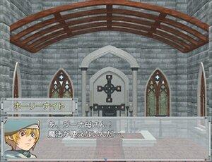 ゴッドアイと呼ばれた子 Game Screen Shot