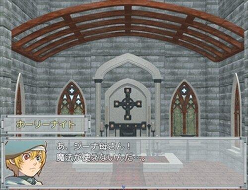 ゴッドアイと呼ばれた子 Game Screen Shots