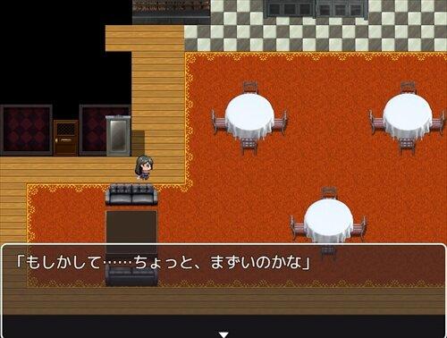 夕日の隙間 Game Screen Shot1
